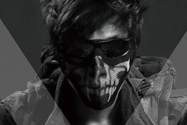 LAOSGE Airsoft Mask Review