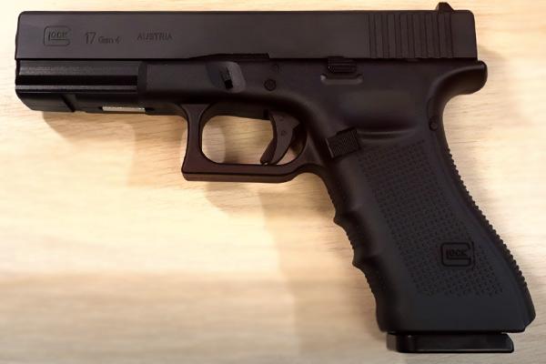 Umarex Glock 17 4th Gen